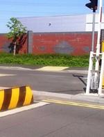 مطبات صناعية و حواجز امنية